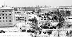 1980 Юбилейный начало строительства детской поликлиники